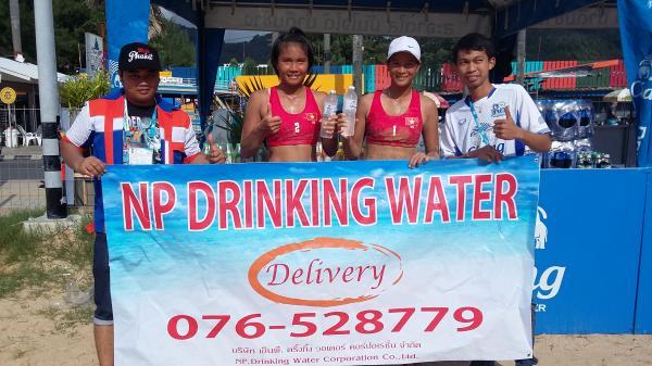 น้ำดื่มทิพย์ - บริษัท เอ็นพี ดริ้งกิ้ง วอเตอร์ คอร์เปอร์เรชั่น จำกัด