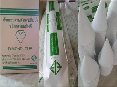 ถ้วยดื่มน้ำอนามัย แบบซองกระดาษ - บริษัท วังสุภา จำกัด