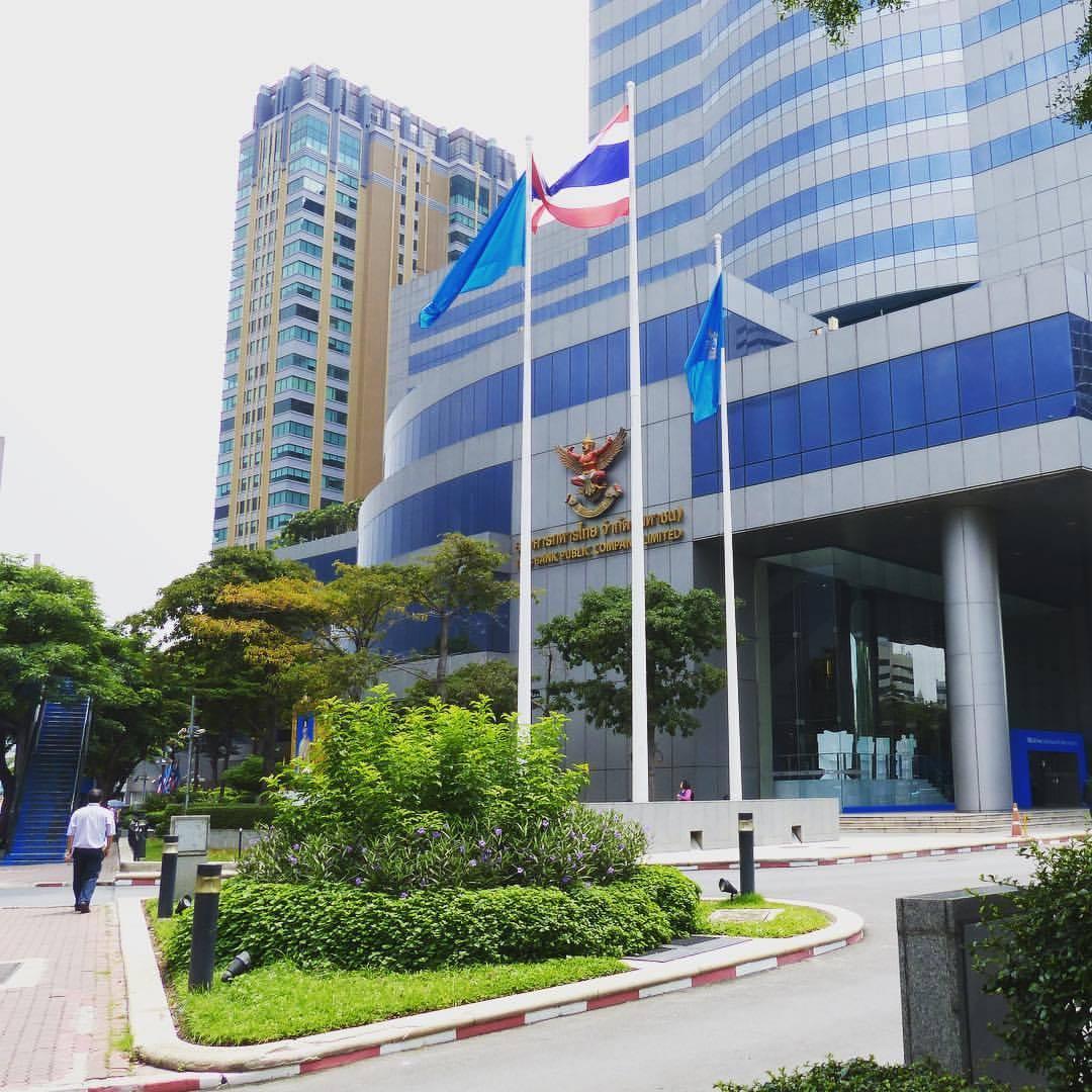 ธนาคารทหารไทย - บริษัท เดอะเบสท์ มัลติมีเดีย โปรเฟสชั่นแนล จำกัด