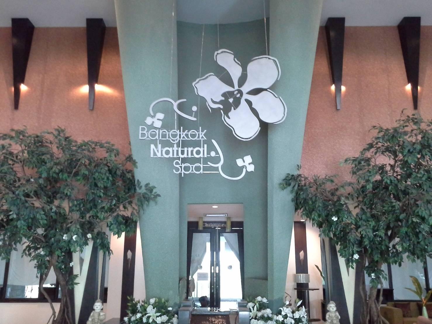 Bangkok Natural Spa - บริษัท เดอะเบสท์ มัลติมีเดีย โปรเฟสชั่นแนล จำกัด