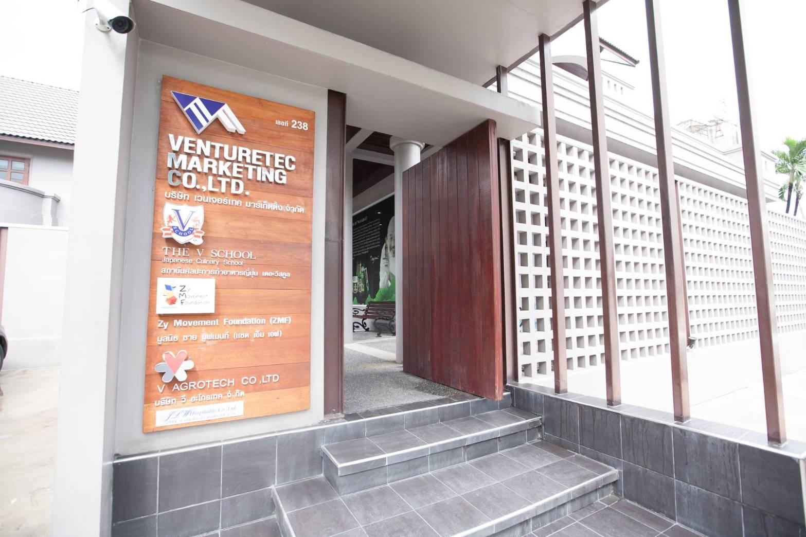 Venturetec Marketing - บริษัท เดอะเบสท์ มัลติมีเดีย โปรเฟสชั่นแนล จำกัด