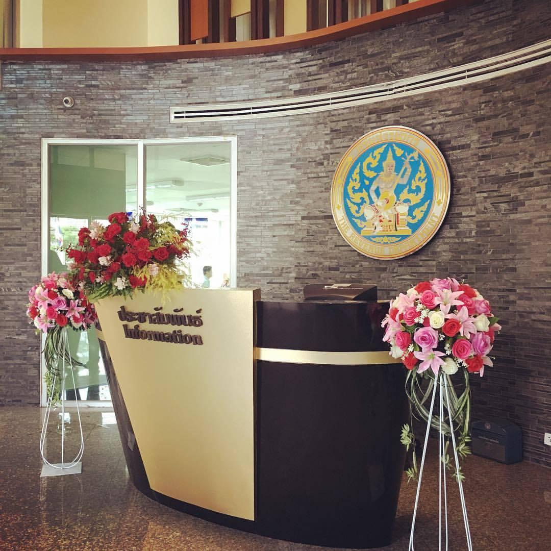 สำนักงานสรรพากรพื้นที่กรุงเทพมหานคร 28 - บริษัท เดอะเบสท์ มัลติมีเดีย โปรเฟสชั่นแนล จำกัด