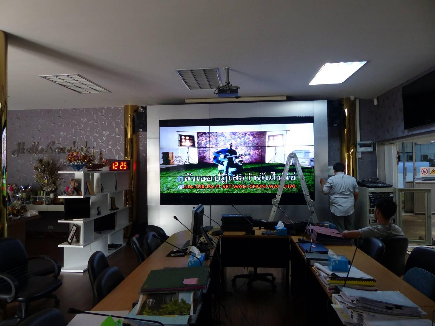 Bangkok LED - บริษัท เดอะเบสท์ มัลติมีเดีย โปรเฟสชั่นแนล จำกัด