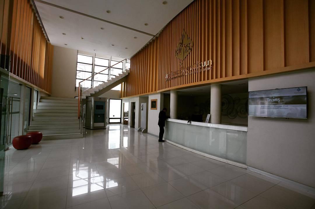 สถาบันดนตรีกัลยาณิวัฒนา - บริษัท เดอะเบสท์ มัลติมีเดีย โปรเฟสชั่นแนล จำกัด