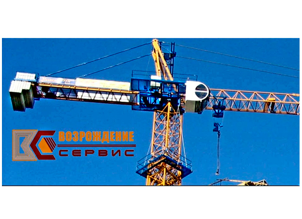 GC PEINER - บริษัท ยูเนี่ยน เครน เซอร์วิส จำกัด