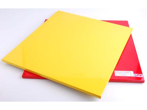 แผ่นบล็อคสังกะสีและอลูมิเนียม แบบพับใน (ขนาด 55x58 ซม.) - บริษัท เอ็ม เอ แม็ก กรุ๊ป จำกัด