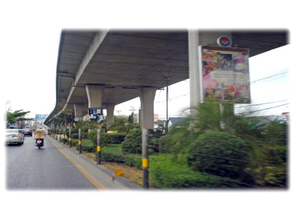 โครงการสะพานพระราม 4 ปากเกร็ด - บริษัท พีเอสเอ เอ็นจิเนียริ่ง แอนด์ คอนสตรัคชั่น จำกัด