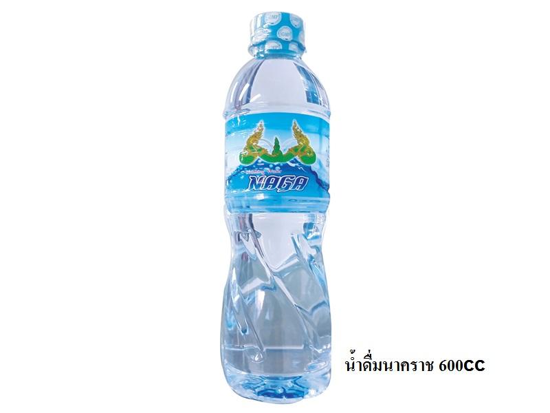 น้ำดื่มนาคราช