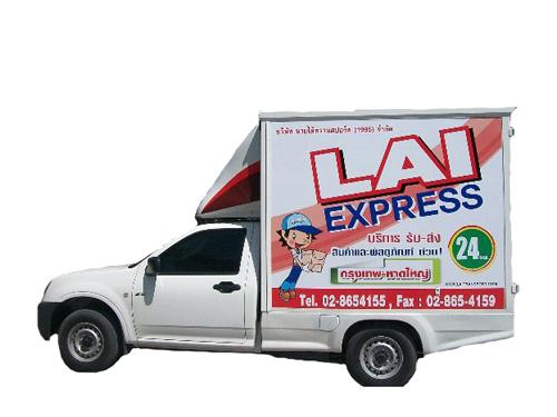 LAI  EXPRESS