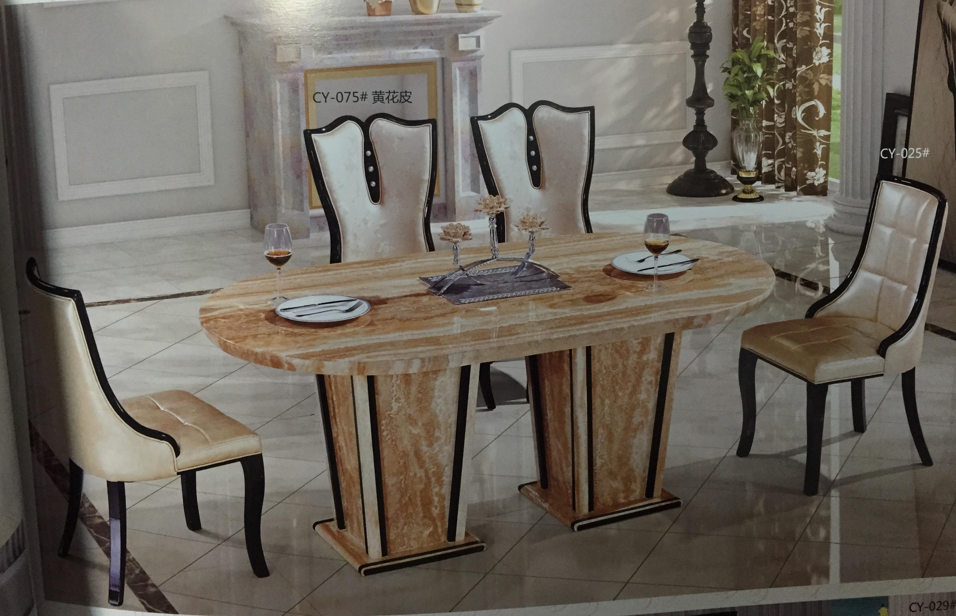 โต๊ะอาหารหินอ่อน 2.20 เมตรพร้อมเก้าอี้ 8 ตัว