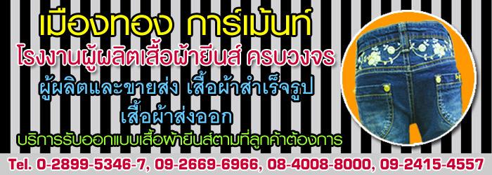 bg-banner